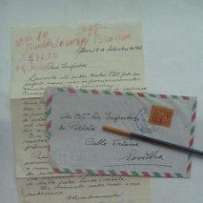Sellos: CARTA CIRCULADA DESDE PORTUGAL A SEVILLA A INSPECTOR DE POLICIA ARMADA, 1968. MANUSCRITA. Lote 204014895
