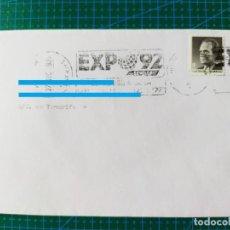 Sellos: ESPAÑA-SANTA CRUZ DE TENERIFE MATASELLOS DE RODILLO EXPO 92 DE SEVILLA (EXPOSICION UNIVERSAL) - 1992. Lote 204355923
