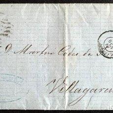 Sellos: 1870. LA CORUÑA-VILLAGARCIA. ED.107. ENVUELTA COMPLETA. Lote 204466530