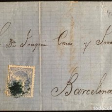 Sellos: 1870. OVIEDO-BARCELONA. EDIFIL 107. Lote 204617033
