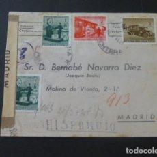 Sellos: 1943 SOBRE CIRCULADO DE BULGARIA A MADRID CENSURA GUBERNATIVA MADRID. Lote 205396986
