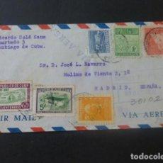 Sellos: 1952 SOBRE CIRCULADO DE CUBA A MADRID. Lote 205397172