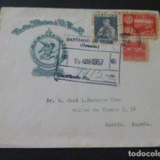 Sellos: 1957 SOBRE CIRCULADO DE CUBA A MADRID. Lote 205397435