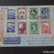 Sellos: 1947 SOBRE CIRCULADO DE AUSTRIA A MADRID CENSURA AUSTRIACA. Lote 205397736
