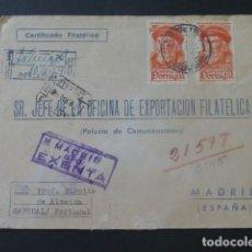 Sellos: 1945 CARTA CIRCULADA DE PORTUGAL A MADRID EXPORTACION FILATELICA EXENTA. Lote 205398473