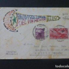 Sellos: 1947 CARTA CIRCULADA DE ITALIA A MADRID CLUB ESPERANTO. Lote 205399940