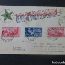 Sellos: 1947 CARTA CIRCULADA DE ITALIA A MADRID CLUB ESPERANTO. Lote 205399983