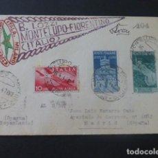 Sellos: 1947 CARTA CIRCULADA DE ITALIA A MADRID CLUB ESPERANTO. Lote 205400173