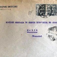 Sellos: 1953. MELILLA-PARIS. EDIFIL 1056 PAREJA. Lote 205532625