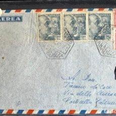 Sellos: 1949. ZARAGOZA-PALERMO. EDIFIL 1045 X2.EDIFIL 1053 X3.. Lote 205533637