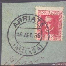 Sellos: FRAGMENTO-SELLO III CENTENARIO LOPE DE VEGA. MATASELLOS-FECHADOR. MÁLAGA. ARRIATE. 18/08/1935. Lote 205593028