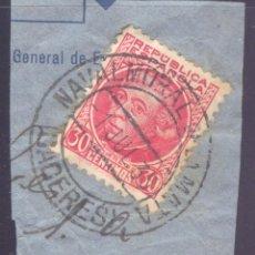 Sellos: FRAGMENTO-SELLO JOVELLANOS. MATASELLOS-FECHADOR. CÁCERES. NAVALMORAL DE LA MATA. 01/07/1935. Lote 205593450