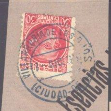 Sellos: FRAGMENTO-SELLO JOVELLANOS. MATASELLOS-FECHADOR. CIUDAD REAL. VILLARRUBIA DE LOS OJOS. 07/12/1935. Lote 205593536