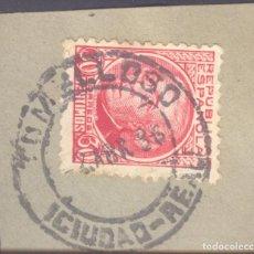 Sellos: FRAGMENTO-SELLO JOVELLANOS. MATASELLOS-FECHADOR. CIUDAD REAL. TOMELLOSO. 02/04/1936. Lote 205593608
