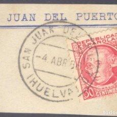 Sellos: FRAGMENTO-SELLO JOVELLANOS. MATASELLOS-FECHADOR. HUELVA. SAN JUAN DEL PUERTO. 04/04/1936. Lote 205593750