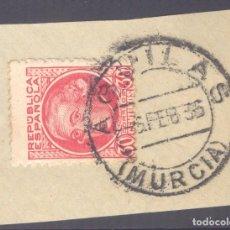 Sellos: FRAGMENTO-SELLO JOVELLANOS. MATASELLOS-FECHADOR. MURCIA. ÁGUILAS. 06/02/1935. Lote 205593817