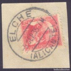 Sellos: FRAGMENTO-SELLO AZCÁRRATE. MATASELLOS-FECHADOR. ALICANTE. ELCHE. 05/09/1935. Lote 205594127
