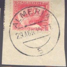 Sellos: FRAGMENTO-SELLO AZCÁRRATE. MATASELLOS-FECHADOR. ALMERÍA. 29/04/1935. Lote 205594177
