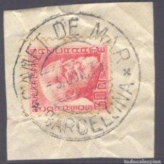 Sellos: FRAGMENTO-SELLO AZCÁRRATE. MATASELLOS-FECHADOR. BARCELONA. CANET DE MAR. 03/07/1935. Lote 205594447