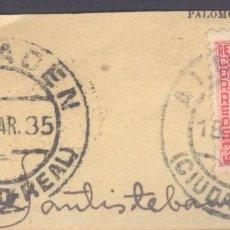Sellos: FRAGMENTO-SELLO AZCÁRRATE. MATASELLOS-FECHADOR. CIUDAD REAL. ALMADÉN. 18/03/1935. Lote 205594522