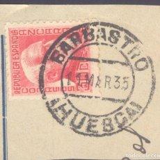 Sellos: FRAGMENTO-SELLO AZCÁRRATE. MATASELLOS-FECHADOR. HUESCA. BARBASTRO. 11/03/1935. Lote 205594990