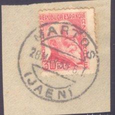 Sellos: FRAGMENTO-SELLO AZCÁRRATE. MATASELLOS-FECHADOR. JAÉN. MARTOS. 28/03/1935. Lote 205595072