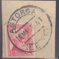 Sellos: FRAGMENTO-SELLO AZCÁRRATE. MATASELLOS-FECHADOR. LEÓN. ASTORGA. 19/05/1935. Lote 205595153
