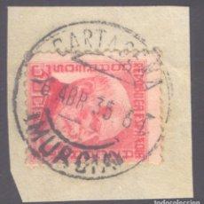 Sellos: FRAGMENTO-SELLO AZCÁRRATE. MATASELLOS-FECHADOR. MURCIA. CARTAGENA. 06/04/1935. Lote 205595278