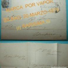 Sellos: VIZCAYA BILBAO GUERRA CARLISTA MARCA POR VAPOR TIPO 1 VERDE CARTA ENVUELTA COMPLETA 1873 VER DATOS. Lote 205742395