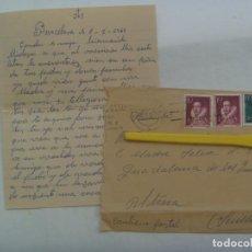 Sellos: CARTA CIRCULADA DESDE BARCELONA A GUADALEMA DE LOS QUINTEROS, UTRERA ( SEVILLA ) 1969. Lote 207331795