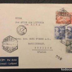 Sellos: SOBRE CIRCULADO BARCELONA ZURICH NOV 1942 CENSURA GUBERNATIVA VIA ROMA CORREO AEREO. Lote 208029295