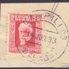 Sellos: FRAGMENTO-SELLO PABLO IGLESIAS. MATASELLOS-FECHADOR. MÁLAGA. CAMPILLOS. 14/07/1933. Lote 208982751