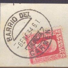 Sellos: FRAGMENTO-SELLO PABLO IGLESIAS. MATASELLOS-FECHADOR. MURCIA. BARRIO DEL CARMEN. 06/01/1934. Lote 208982877