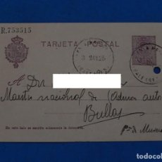 Sellos: TARJETA ENTERO POSTAL. BALEARES A BULLAS (MURCIA). 1925.. Lote 209323825