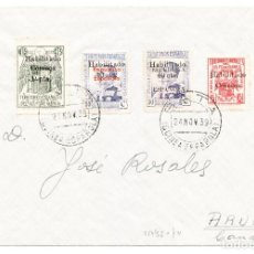 Sellos: GUINEA ESPAÑOLA 24 NOVIEMBRE 1939 DE BATA A ARUCAS CANARIAS CON SELLOS HABILITADOS Y LOCALES. Lote 209608336