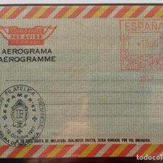 Sellos: ESPAÑA AEROGRAMAS CON FRANQUEO MECANICO - EDIFIL Nº ?? - EL DE LA FOTO CON MATASELLO EXP.MER 87. Lote 211600621