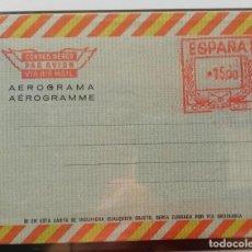 Sellos: ESPAÑA AEROGRAMAS CON FRANQUEO MECANICO - EDIFIL Nº ?? - EL DE LA FOTO. Lote 211600770