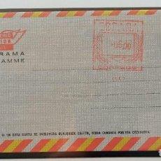 Sellos: ESPAÑA AEROGRAMAS CON FRANQUEO MECANICO - EDIFIL Nº ?? - EL DE LA FOTO CON DOBLE FRANQUEO. Lote 211601225