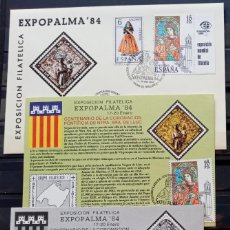 Sellos: EXPOPALMA - 2ª EXP. FILAT. EXPOPALMA 84 - VIRGEN DE LLUC - SOBRE - TARJETA Y PRUEBA EN NEGRO. Lote 212855667