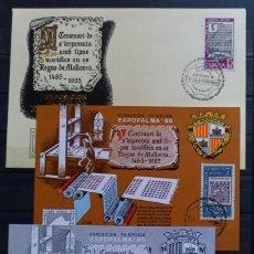 Sellos: 4ª EXP. FILAT. EXPOPALMA 86 - CENT.IMPRENTA EN REINO DE MALLORCA - SOBRE - TARJETA Y PRUEBA EN NEGRO. Lote 212856195
