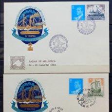 Sellos: MALLORCA - ENCUENTRO INTERN. DE BARCOS 4º TROFEO ALMIRANTE CONDE DE BARCELONA. Lote 212867681