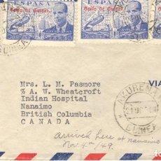 Sellos: 1949. AKURENAM (GUINEA) A CANADÁ. SELLOS ESPAÑA 1062 Y GUINEA 265, 268 Y 273. TRÁNSITO EVINAYONG. Lote 213104960