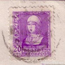 Sellos: TARJETA POSTAL-EDIFIL 855. BEJAR-SALAMANCA-MATASELLO CENSURA MILITAR. Lote 213235965