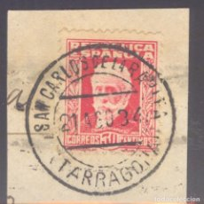 Sellos: FRAGMENTO-SELLO PABLO IGLESIAS. MATASELLOS-FECHADOR. TARRAGONA. SAN CARLOS DE LA RAPITA. 21/08/1934. Lote 213826371
