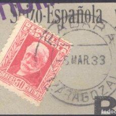 Sellos: FRAGMENTO-SELLO PABLO IGLESIAS. MATASELLOS-FECHADOR. ZARAGOZA. FABARA. 05/03/1933. Lote 213826507