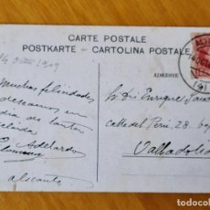 Sellos: FILATELIA H. POSTAL ALICANTE TARJETA POSTAL ANTIGUA 1909 FECHADOR CADETE EDIFIL 243 VER FOTOS. Lote 216952978