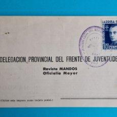Sellos: ASTURIAS OVIEDO FRANQUICIA JEFATURA LOCAL DEL MOVIMIENTO ALLER CABAÑAQUINTA SELLO JOSE ANTONIO VER. Lote 216979692