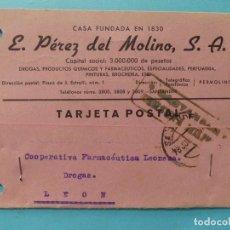 Sellos: FILATELIA H. POSTAL TARJETA COMERCIAL SANTANDER CENSURA MILITAR VER FOTOS. Lote 217071696