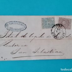 Sellos: CARTA COMPLETA FECHADOR GRANDE SANTANDER 1875 EDIFIL 153 + 154 IMPUESTO DE GUERRA VER FOTOS. Lote 217152318