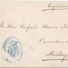 Sellos: GUERRA DE CUBA. DE LA SUBINSPECCION DE INFANTERIA EN LA HABANA A MALAGA. 1898. Lote 217467490